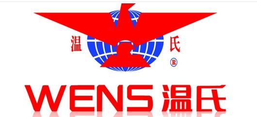 温氏标志.jpg
