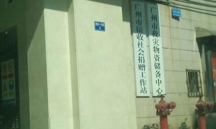 工作站门口-1.jpg