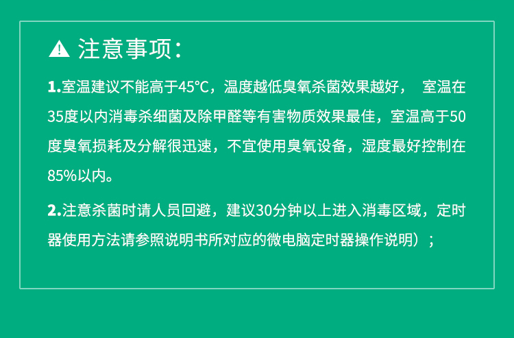 XD-5详情页_13.jpg